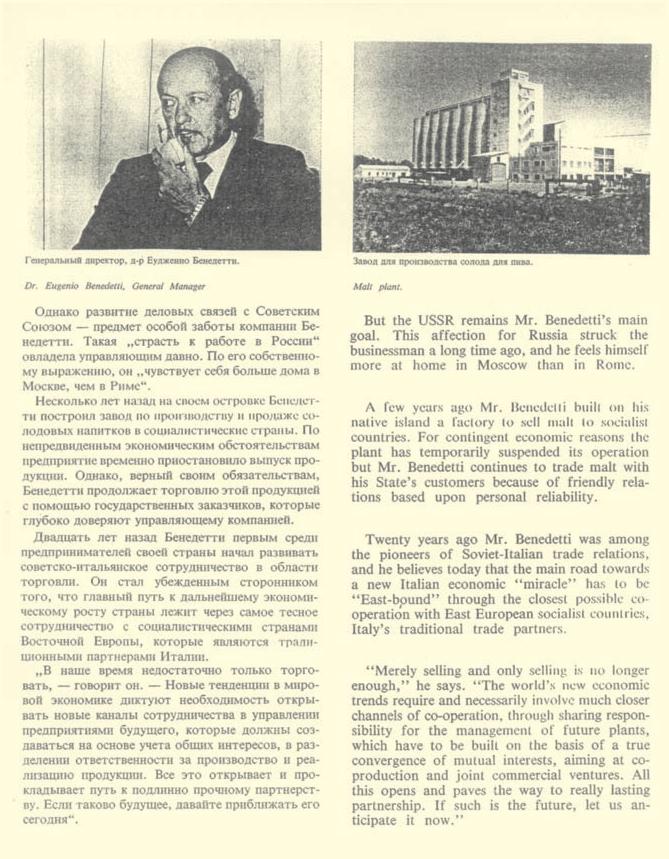 Motivazioni ufficiali del conferimento a E.B. del Mercurio d'Oro 1980 - Pagina 2
